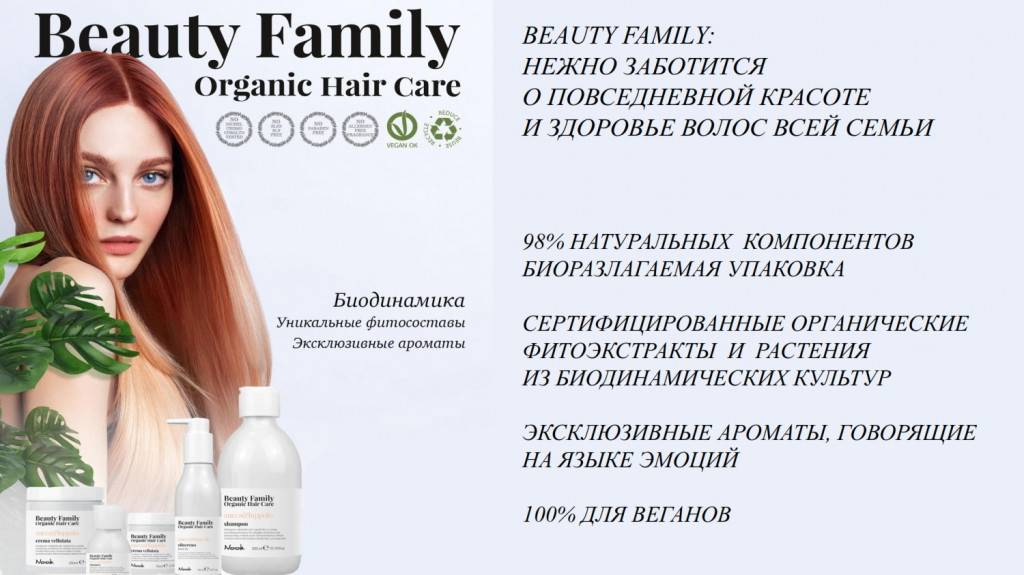Beauty family_001.jpg